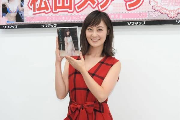 女優・松山メアリが7年ぶりグラビア 「10代では出せなかった魅力を ...