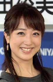 川田裕美アナがブログで産後の苦悩明かす「全身の痛みで夜中起きます ...