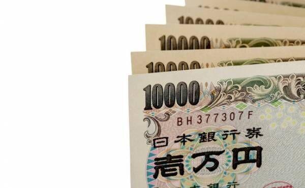 お金の常識】もしものときのために、いくらお金があればいいですか ...