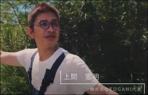 YouTube特定|尾野真千子の再婚相手は(株)クガニ社長の上間宏明!また ...
