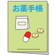 お薬手帳のイラスト - 無料イラストのIMT 商用OK、加工OK