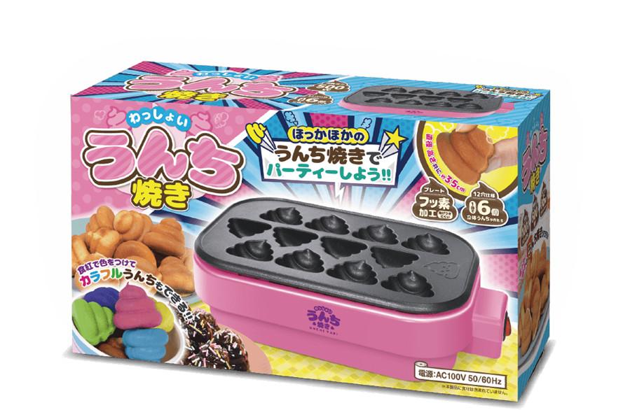 8月上旬入荷予定】わっしょい!うんち焼き HAC2943 雑貨 パルマート ...