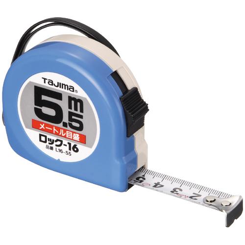 ロック式巻尺 16mm×5.5m L16-55BL   スマートスクール(スマスク)