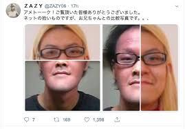 アインシュタイン・稲田に似すぎな芸人 #アメトーーク 出演で名言を ...