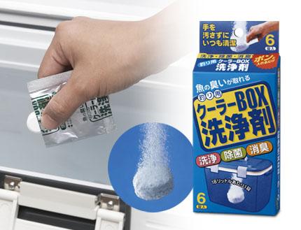 クーラーボックスのお手入れが超簡単にッ!「クーラーBOX洗浄剤」に ...