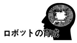義務教育を終えた日本人が思考停止になってしまう理由について考察 ...