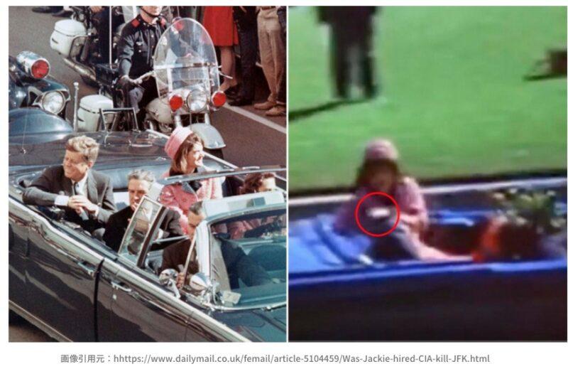 ケネディ大統領暗殺 | 夫人はなぜ血塗れのスーツを脱がなかったのか