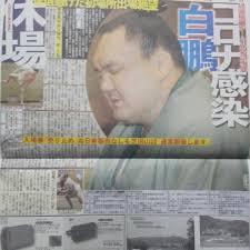PayPayフリマ|嵐ジャニーズ キンプリ平野紫耀さん 元AKB板野さん 瑛人 ...