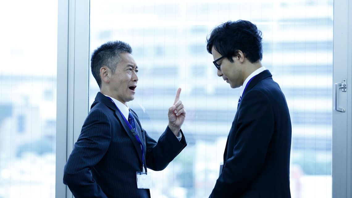 ダメ会社ほど上司の「上から目線」が鼻につく | 上司と部下の常識・非 ...