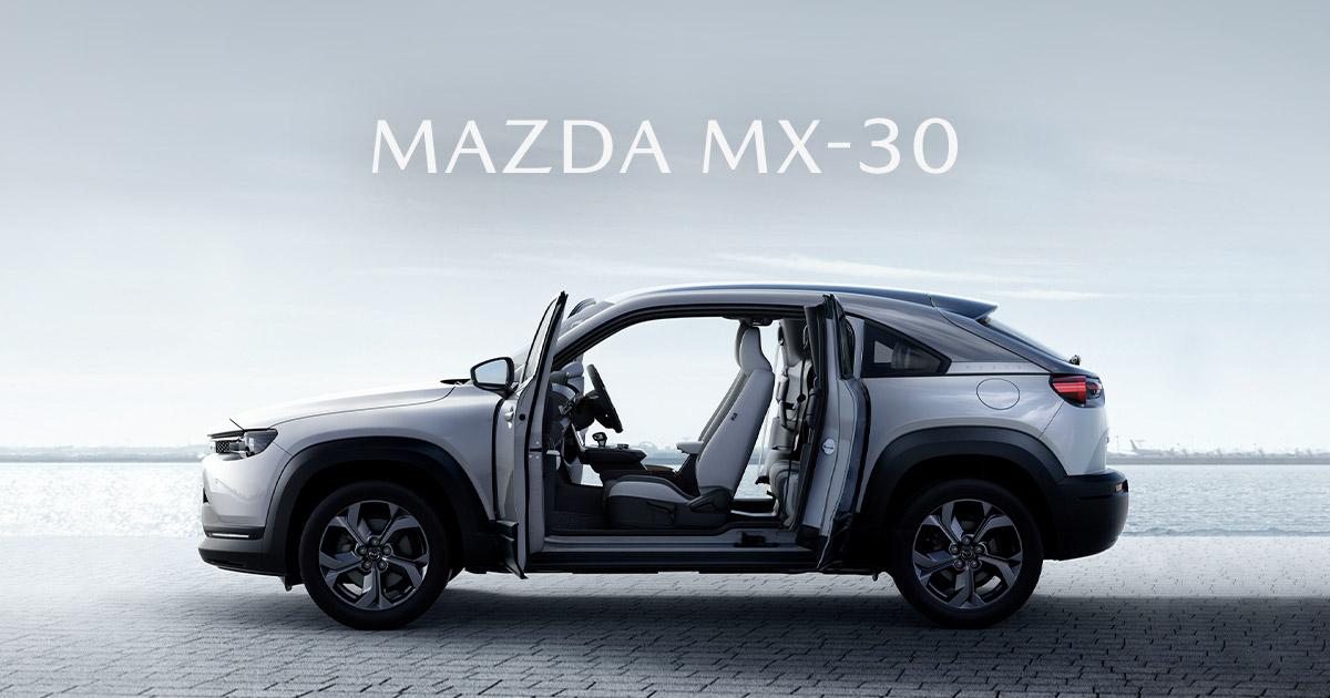 MAZDA MX-30 今秋発売|コンパクトSUV|マツダ