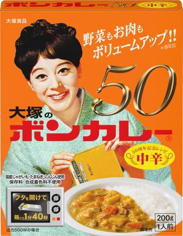 松山容子さんの50周年お祝いのメッセージも期間限定公開! 発売当時の ...