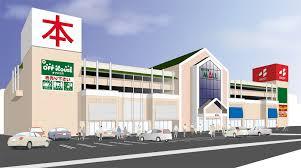オフハウス 岡山モール店(岡山県)ページ | 親切丁寧な買取、リサイクル ...