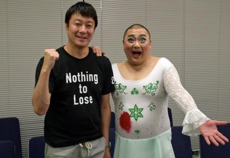 """狂犬""""加藤浩次はなぜ泣いた? 極楽とんぼが24時間生放送で賭けたもの ..."""