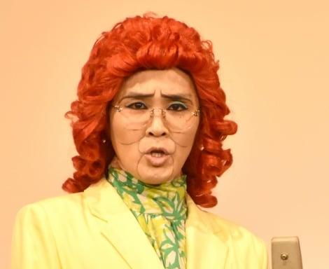 アイデンティティ田島、結婚発表「これからはチチ(嫁)を支える ...