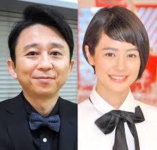 有吉弘行&夏目三久が結婚「穏やかで幸せな家庭を築いて参ります ...
