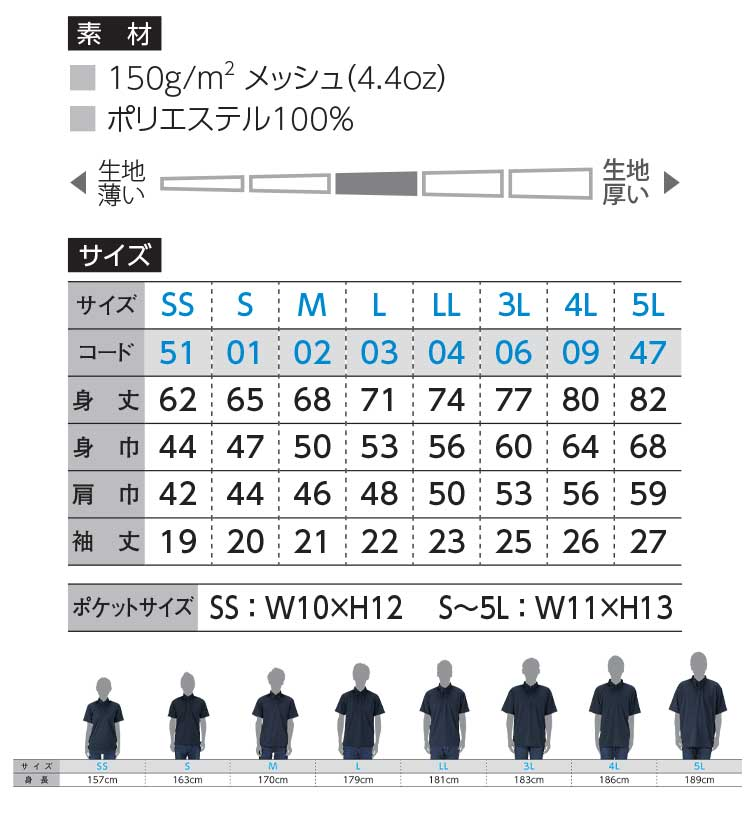 楽天市場】TOMS トムスglimmer グリマー ドライボタンダウンポロシャツ ...