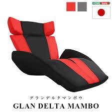 楽天市場】デザイン座椅子【GLAN DELTA MANBO-グランデルタマンボウ ...