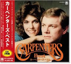 楽天市場】【新品】Carpenters カーペンターズ・ベスト 全36曲 2枚組 ...の画像