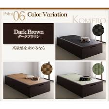 組立設置費込 畳ベッド シングル Komero グランド フレームカラー ...