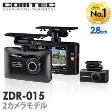 楽天市場】【ランキング1位】ドライブレコーダー 前後2カメラ ...