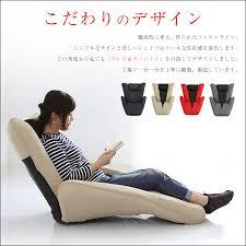 楽天市場】デザイン座椅子【DELTA MANBO-デルタマンボウ-】(一人掛け ...