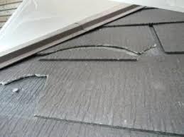屋根のひび割れ補修のDIYでのポイント – 屋根、外壁サイディング ...