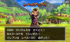 PS4/PC/スイッチ対応】ドラクエ11S レベルアップ画面が判明! | 極限攻略