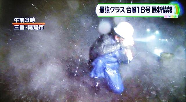 テレビ各局リポーターの台風中継レインウェアコレクション