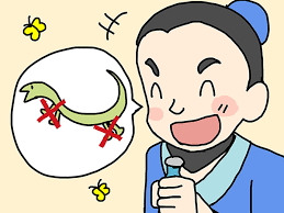 ヘビの足 中国の昔話 <福娘童話集 きょうの世界昔話>