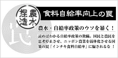 月刊『農業経営者』 :すべては農場の進化のために——日本唯一の農業 ...