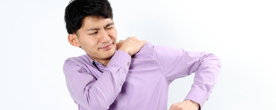 勝田台で四十肩・五十肩の治療なら【症例数NO.1】かまの整骨院