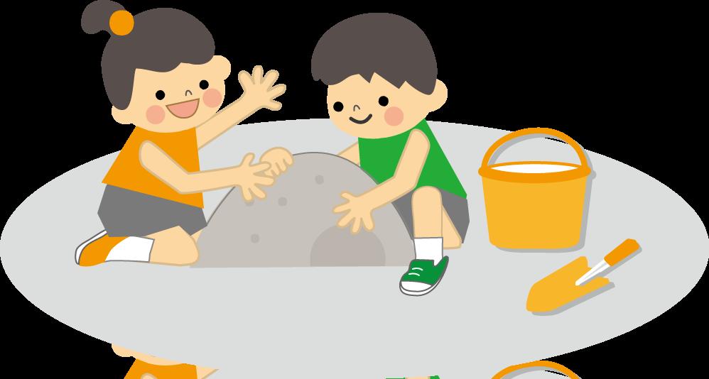 遊ぶ子どものイラスト・無料素材