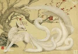 九尾狐:元々は中国でおめでたく徳の高い神獣とされていた青丘山の九尾狐