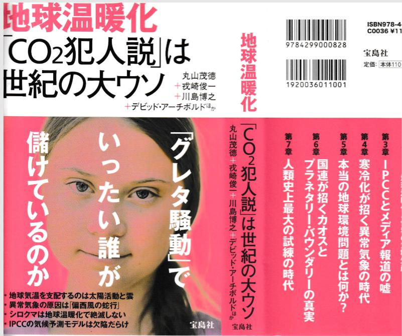 この本、よかったですよ。 | 由良守生オフィシャルホームページ