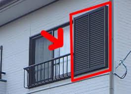 戸袋とは?|ガイソー徳島店|住まいの外装リフォーム専門店