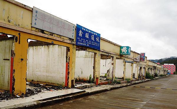 ▽唸声の気になる写真/ラオス:廃墟と化したチャイニーズ・カジノ街 ...