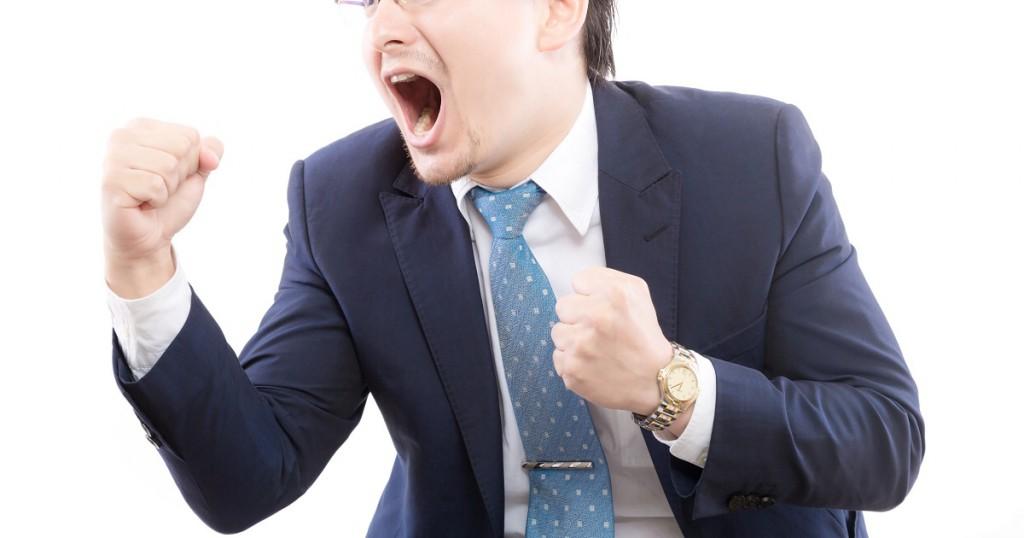 ガッツポーズの由来はボクシングのガッツ石松ではない!? | 雑学 | Ofee