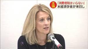 現代貨幣理論】経済学者ケルトン教授来日、財政赤字が増えても日本は ...