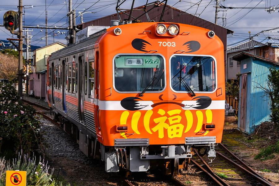 岳鉄「だるま電車」: ブログ@お天気屋さん