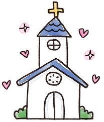 チャペル・結婚式場のイラスト(ウェディング): ゆるかわいい無料 ...