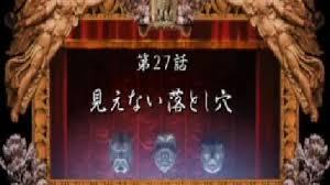 ガラスの仮面 第27話 見えない落とし穴 | Pandora.TV