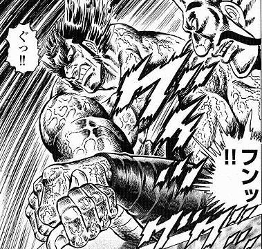 極!!男塾 命を賭けた腕相撲。生徒会長は不正を絶対に許さない! | 大炎上