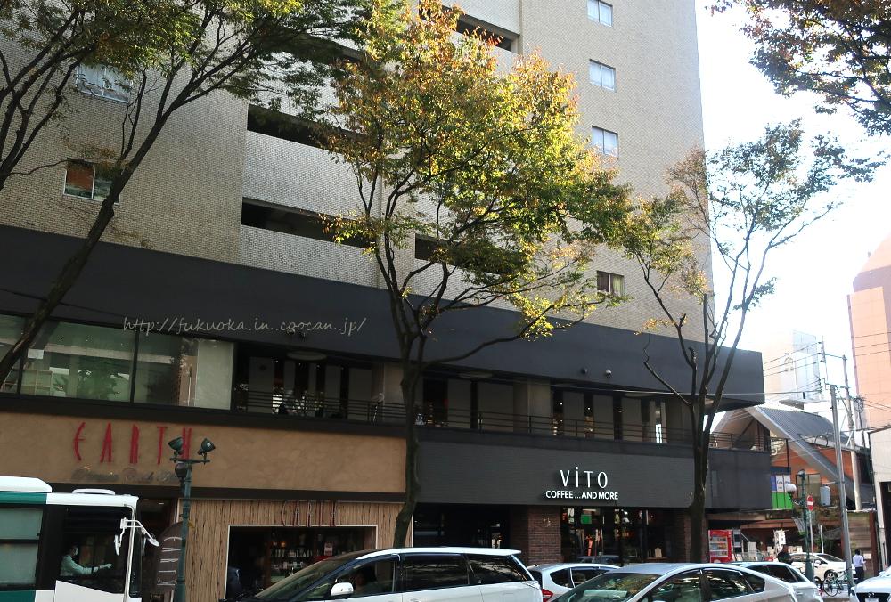 オープン】ViTO赤坂けやき通り店でランチ(メニュー・営業時間など ...
