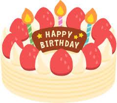 いちごと生クリームの誕生日ケーキの無料ベクターイラスト素材 ...