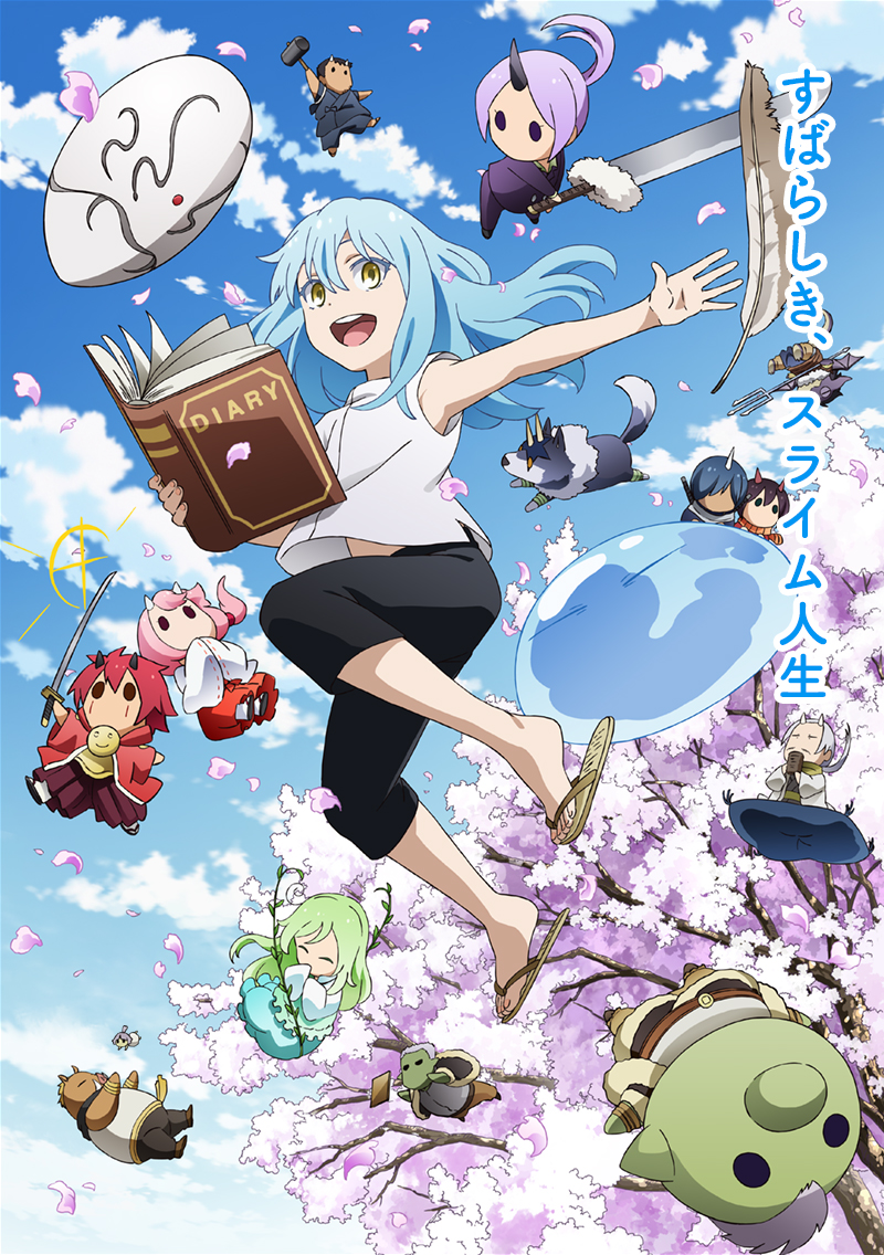 転スラ日記」のTVアニメ化決定!! | 「転生したらスライムだった件」
