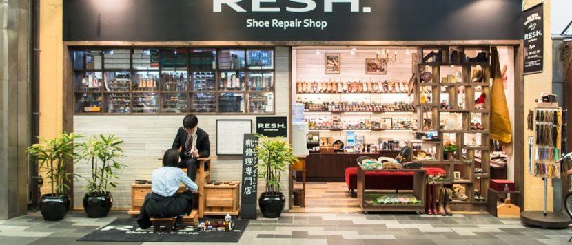 RESH | 「靴を修理して履く文化を創る」