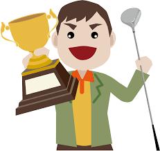 無料イラスト] 優勝した男子ゴルファー - パブリックドメインQ:著作権 ...