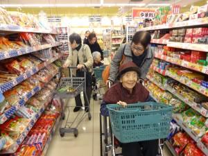 お買い物   岡山県倉敷市-介護付有料老人ホーム「結幸園」