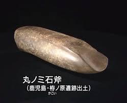 いのさんのブログ: 12000年前黒潮に乗って南の海から日本列島へ ...