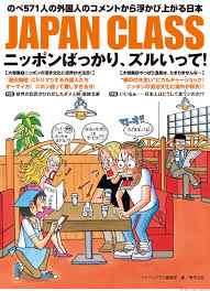 観光】「日本は退屈な国」欧米人アンケートの衝撃結果に挑む観光庁 「